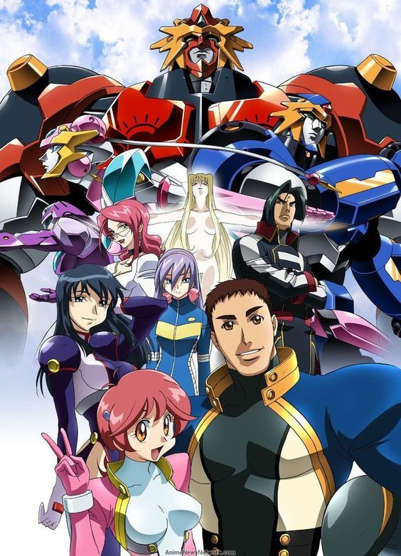 GODANNAR Anime, Good anime series, Mecha anime