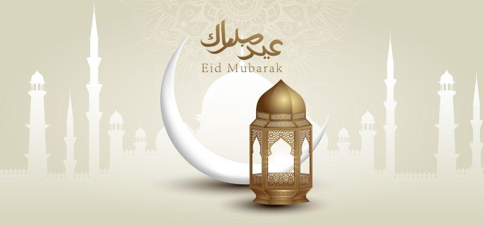 عيد مبارك الخط الإسلامي مع القمر الذهبي والفانوس على خلفية ناقلات هندسية لتحية Geometric Background Islamic Calligraphy Geometric