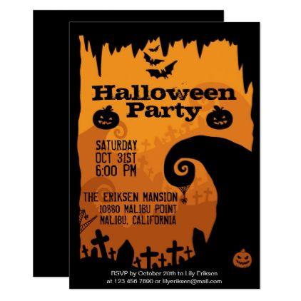 Spooky Halloween Party Invitation Zazzle Com Halloween