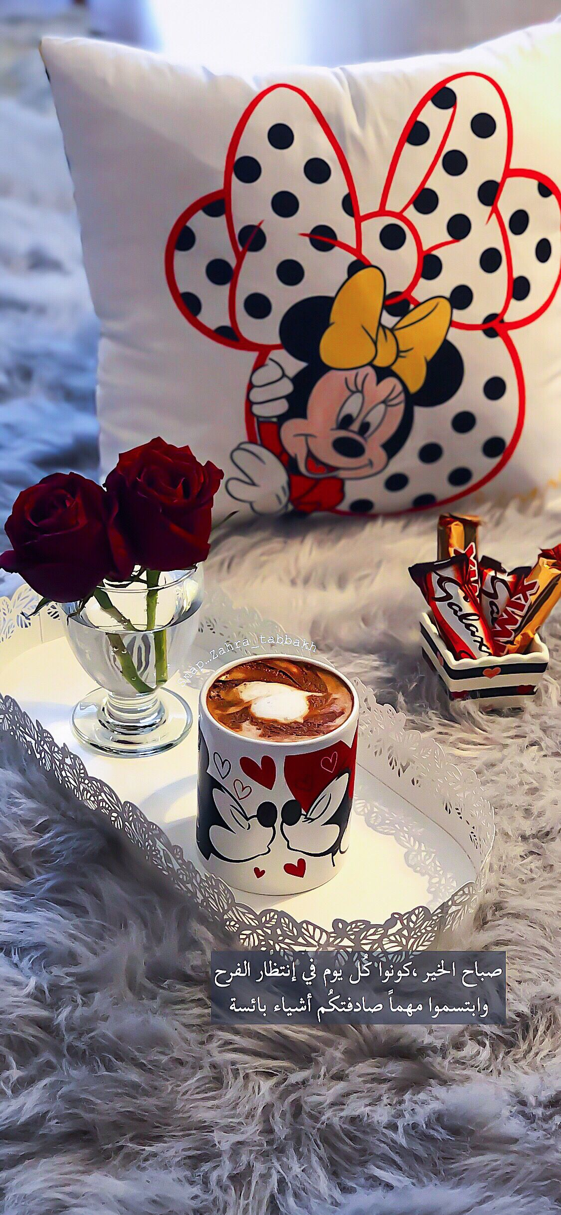 Gunaydin Love Messages Good Morning Romantic