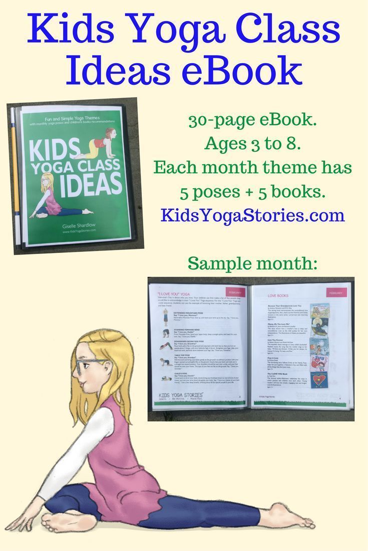 Kids yoga class ideas ebook fun and simple themes with