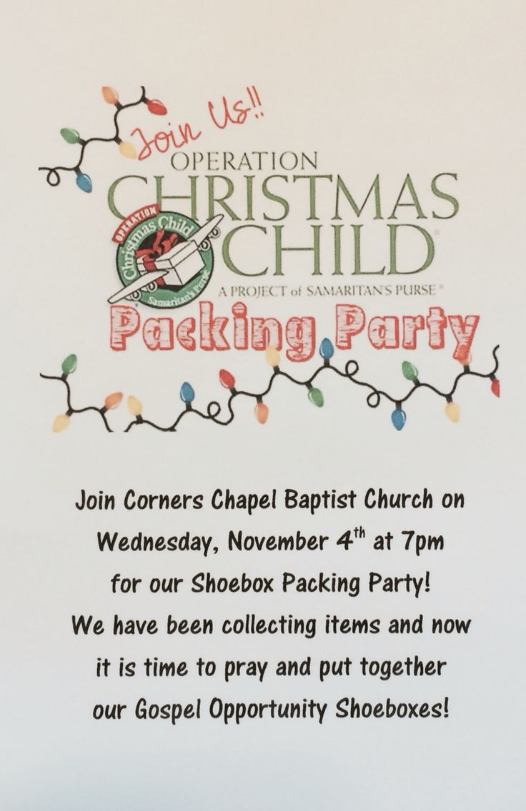 Packing Party Bulletin Insert Occ Occpackingparty Operation Christmas Child Boxes Operation Christmas Child Shoebox Kids Christmas