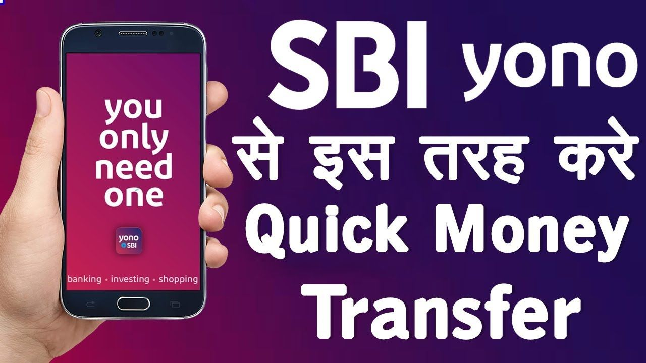 How to Transfer Money by Yono App How to Quick Transfer