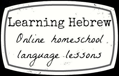 how to learn hebrew language