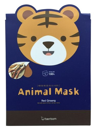 Pin by Cocomousse on Cocomousse favorites | Sheet mask