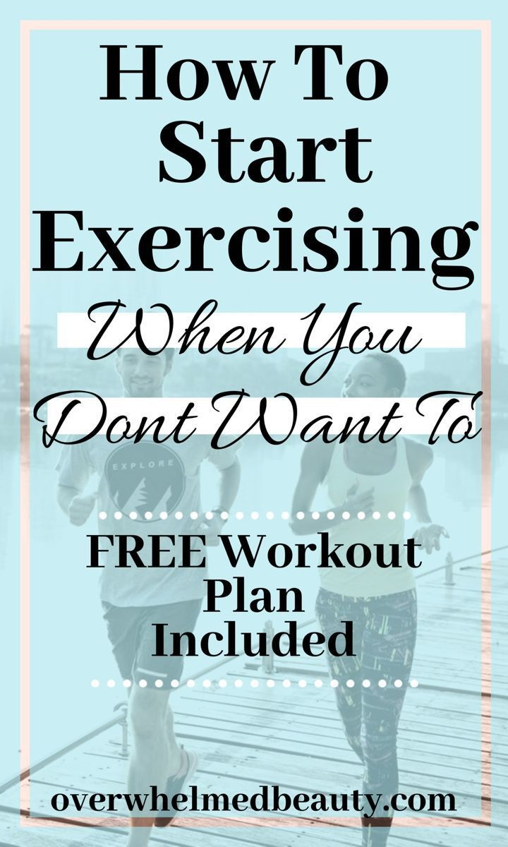 How To Start Exercising When YOu Dont Want To. 5 Ways you can actually stick to your workout routine...