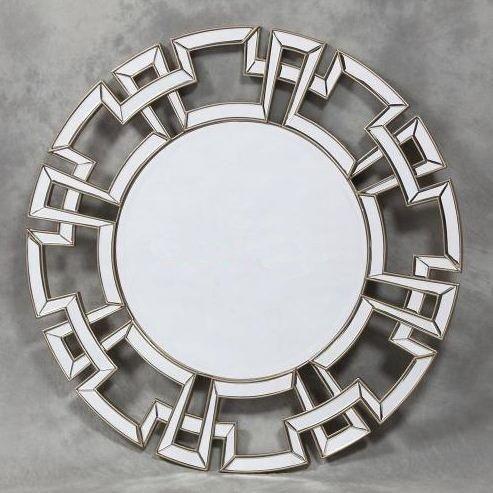 Venetian Wall Mirror Round, Venetian Large Round Silver Wall Mirror
