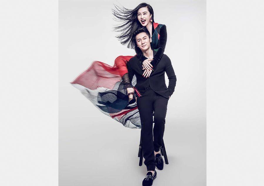 Fan Bingbing and Li Chen