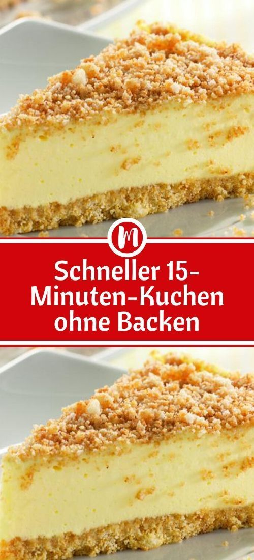 Gourmet Haselnuss Milch Creme