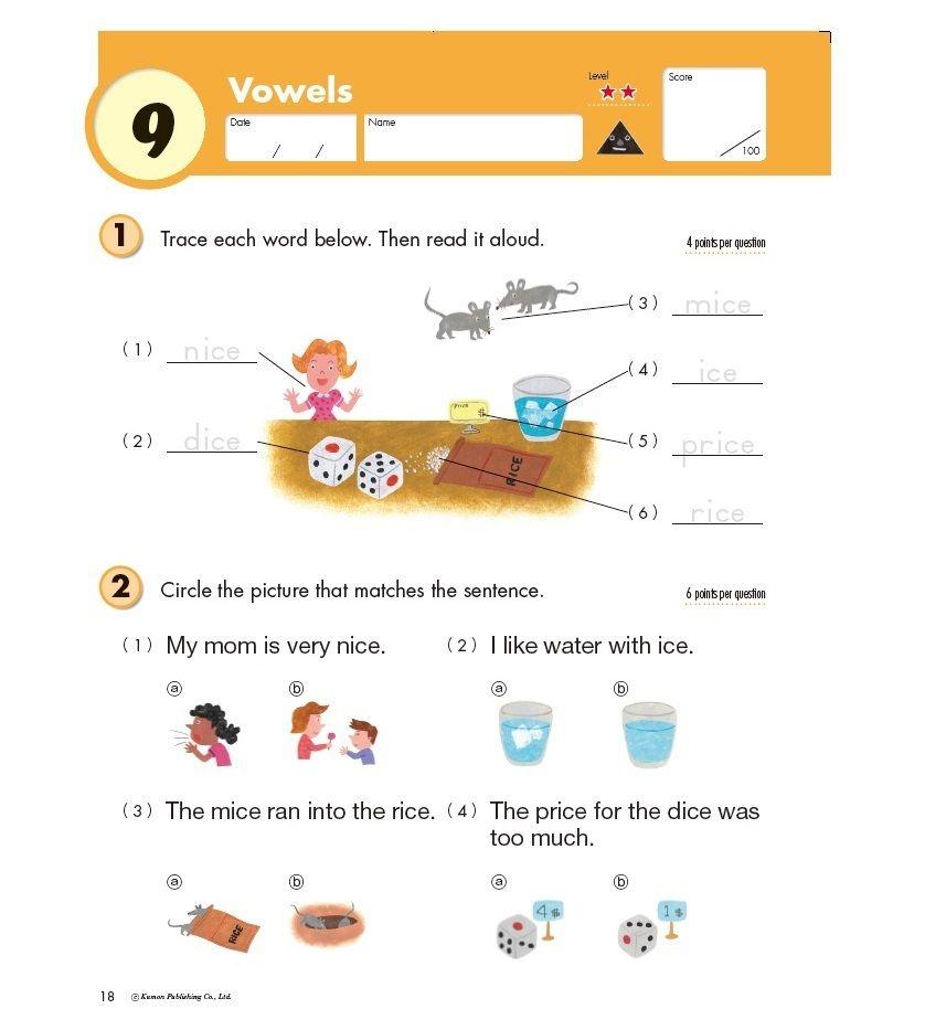 Kumon Publishing Kumon Publishing Grade 2 Reading Kumon Worksheets Reading Worksheets 1st Grade Worksheets [ 933 x 857 Pixel ]