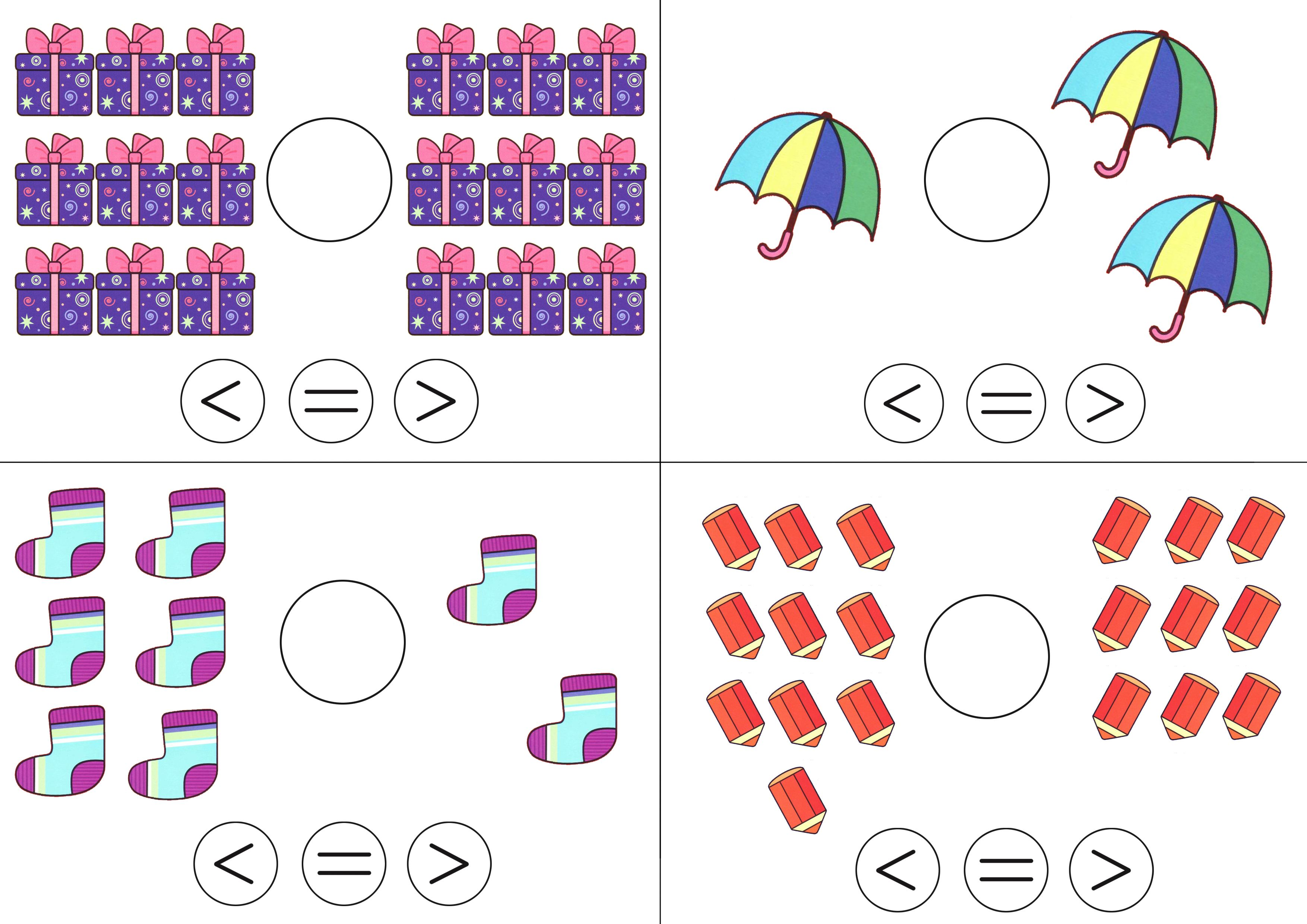 Pin By Yayam Nyny On Maths Preschool Maternelle Primaire