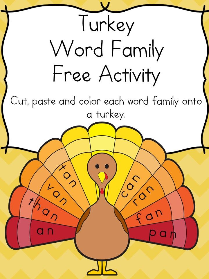 Kindergarten reading activities · Word Family Turkey Feathers Thanksgiving Worksheet ...