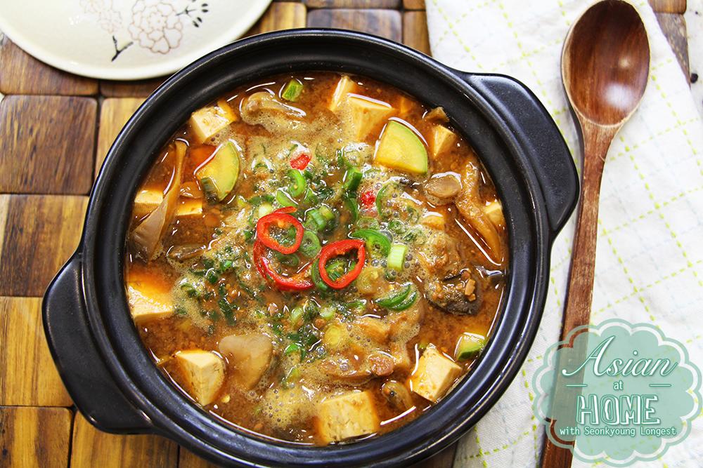 Doenjang Jjigae Korean Fermented Soybean Paste Soup Recipe Asian At Home Soybean Paste Soup Recipe Doenjang Recipe Food
