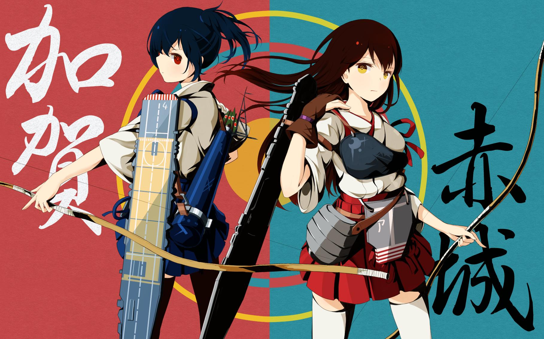 艦これ 加賀x赤城 一朵烧麦のイラスト アニメ アニメの女の子 イラスト
