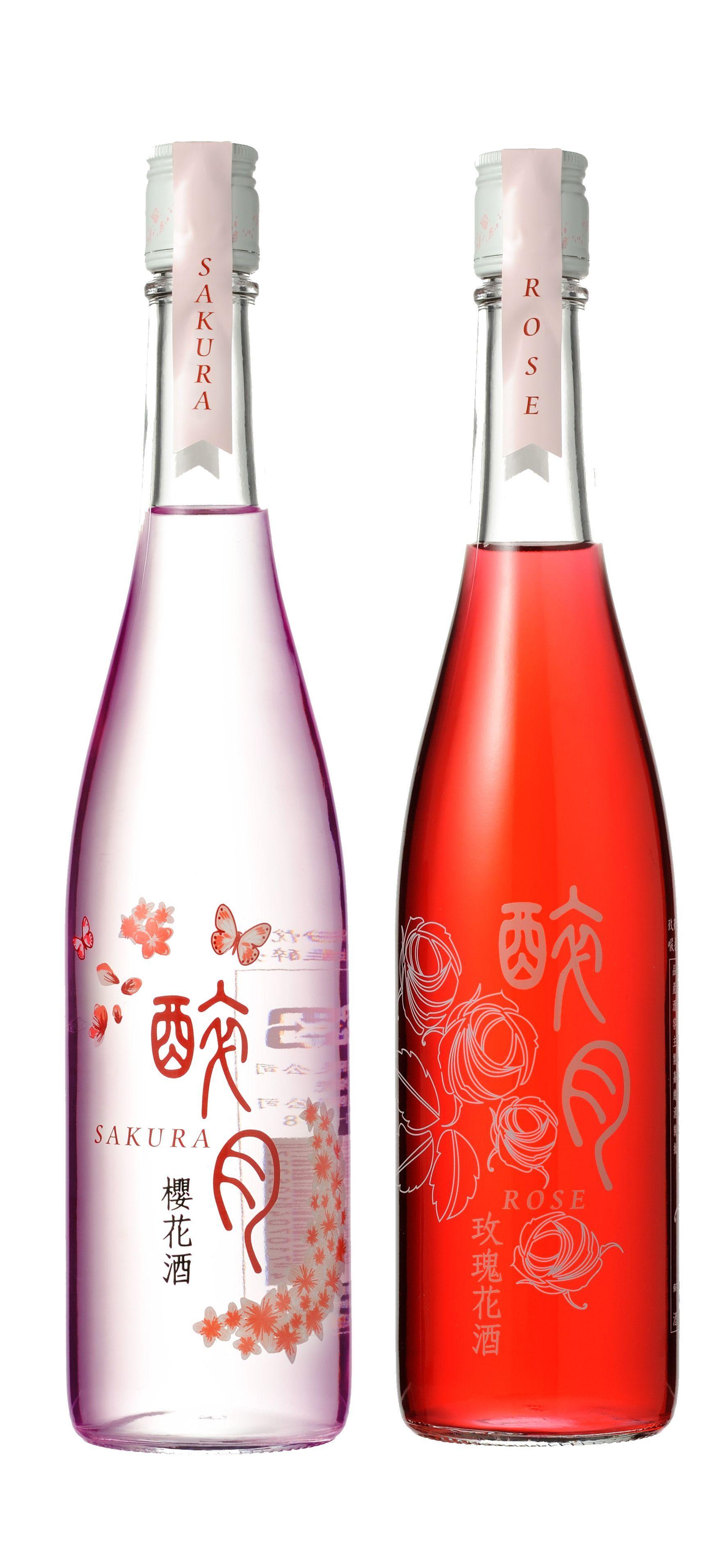 404 Not Found Wine Bottle Sakura Flower Rose Wine Bottle