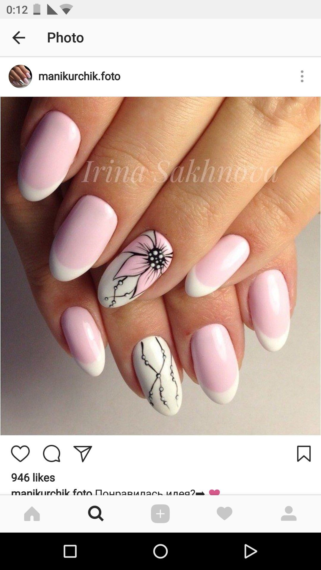 Pin by Ντίνα ΚΔ on Ntina | Pinterest | Manicure, Stylish nails and ...