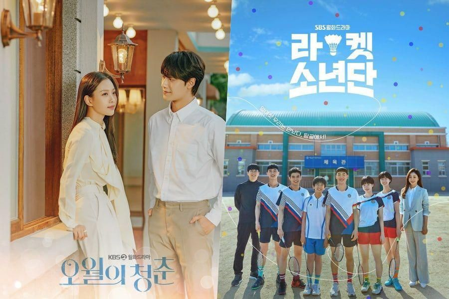 """""""Youth Of May"""" Takes Back No. 1 Spot As """"Racket Boys"""" Sees Drop In Ratings For 2nd Episode"""