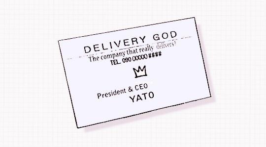 Yato card