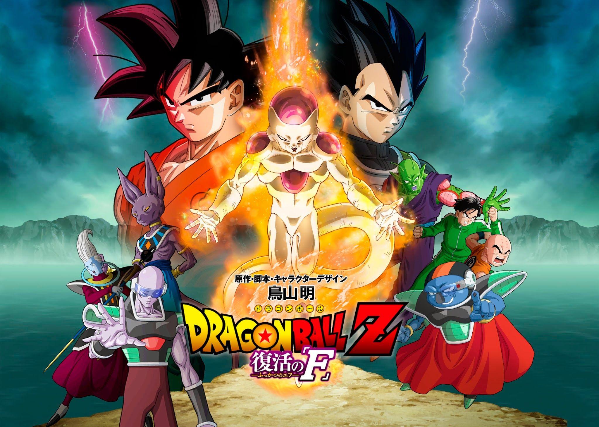 Dbz O Renascimento De Freeza Dragon Ball Z Dragon Ball Dragon Ball Super