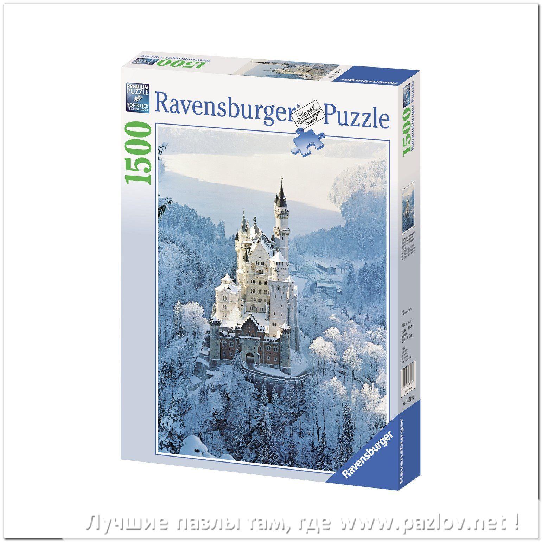 -15% от цены 500 грн. по промо-коду: PRIN15 Пазл - Замок ...