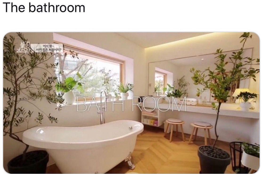 Blackpink House Tour Dream House Rooms House House Interior Bathroom apartment ideas gif