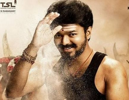 Mersal 23rd Day Box Office Collection