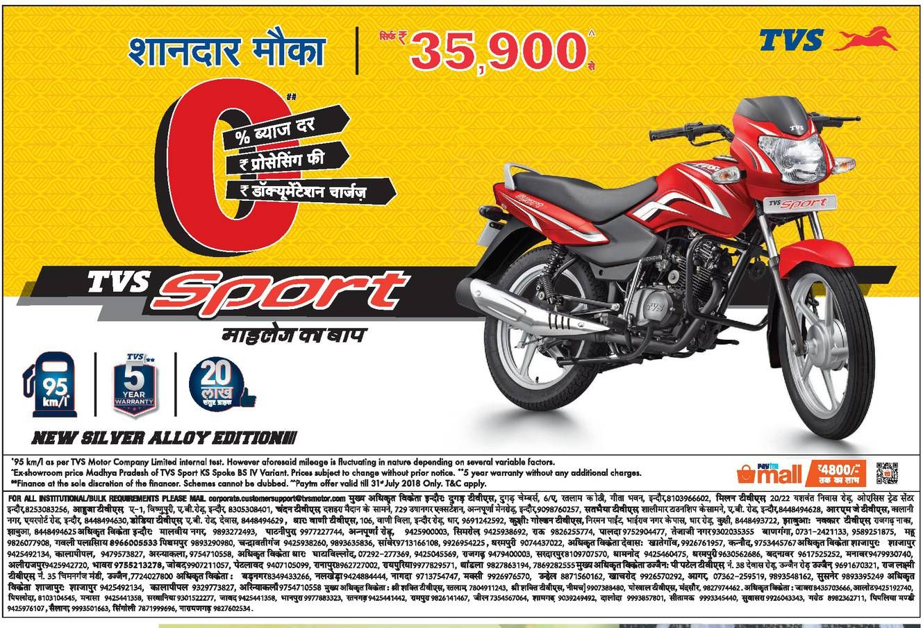 TVS is offering automobile sale in Indore. TVS Sports bike ...