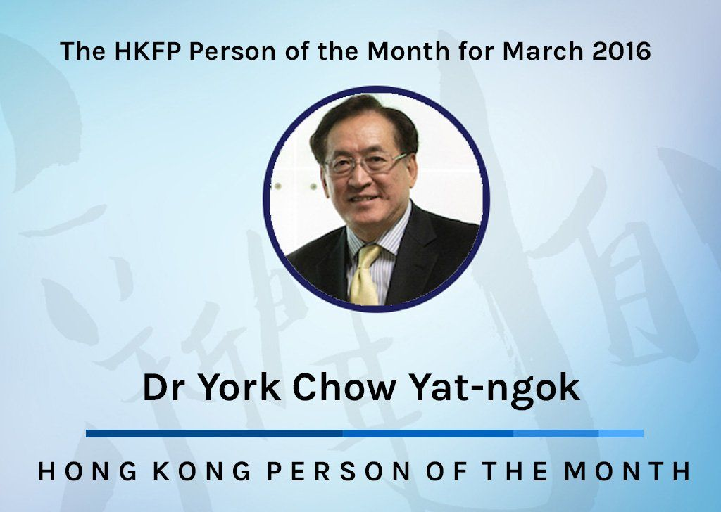 HKFP Person of the Month: Dr York Chow Yat-ngok outgoing equality commission chair https://t.co/wjsJqxqo70 https://t.co/BoHTP99PbT