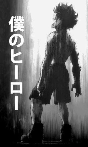 Featured | {RPG}BOKU NO HERO-U.A ACADEMIA Amino