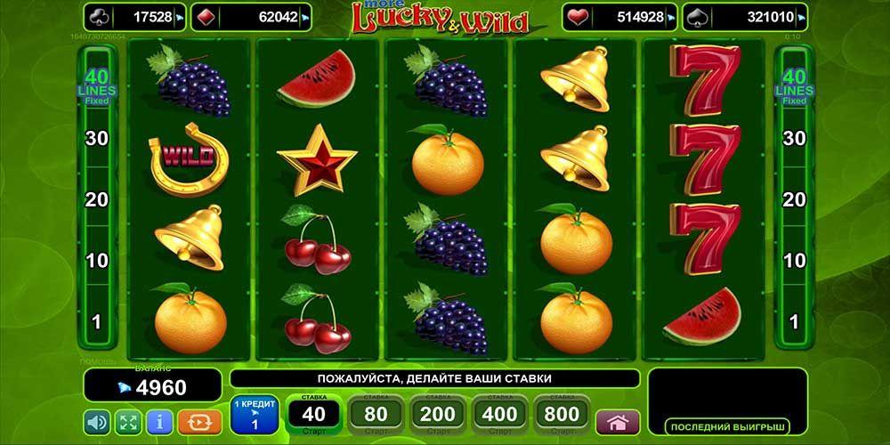 Игровые автомат перцы сборник автоматы игровые скачать бесплатно