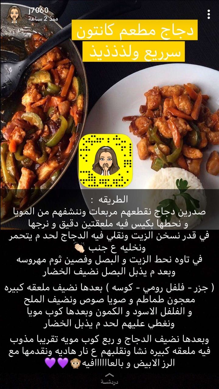 Pin By Silence A Swa On Food Cookout Food Tunisian Food Food Dishes