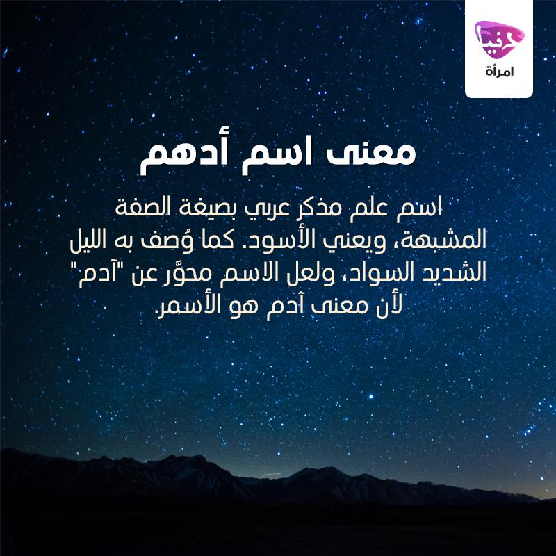 Pin By Heba Esleem On Love Gif Arabic Quotes Poems Love Gif