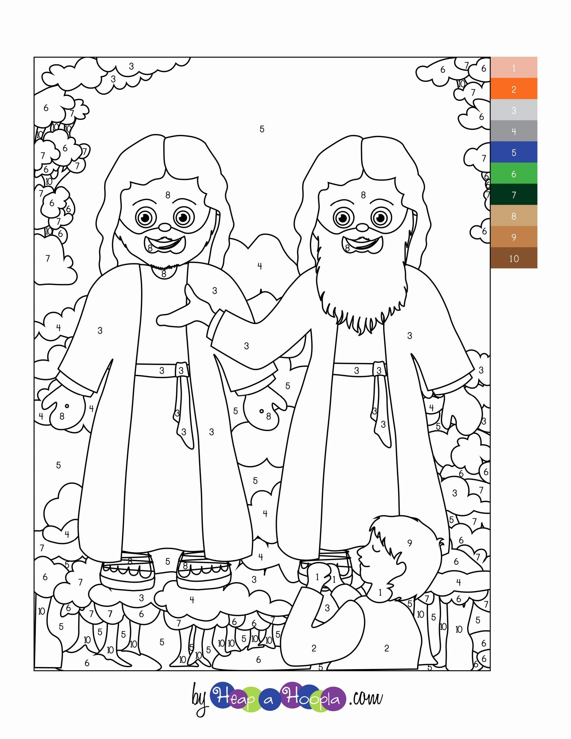 First Vision Coloring Page Inspirational Lds Color By