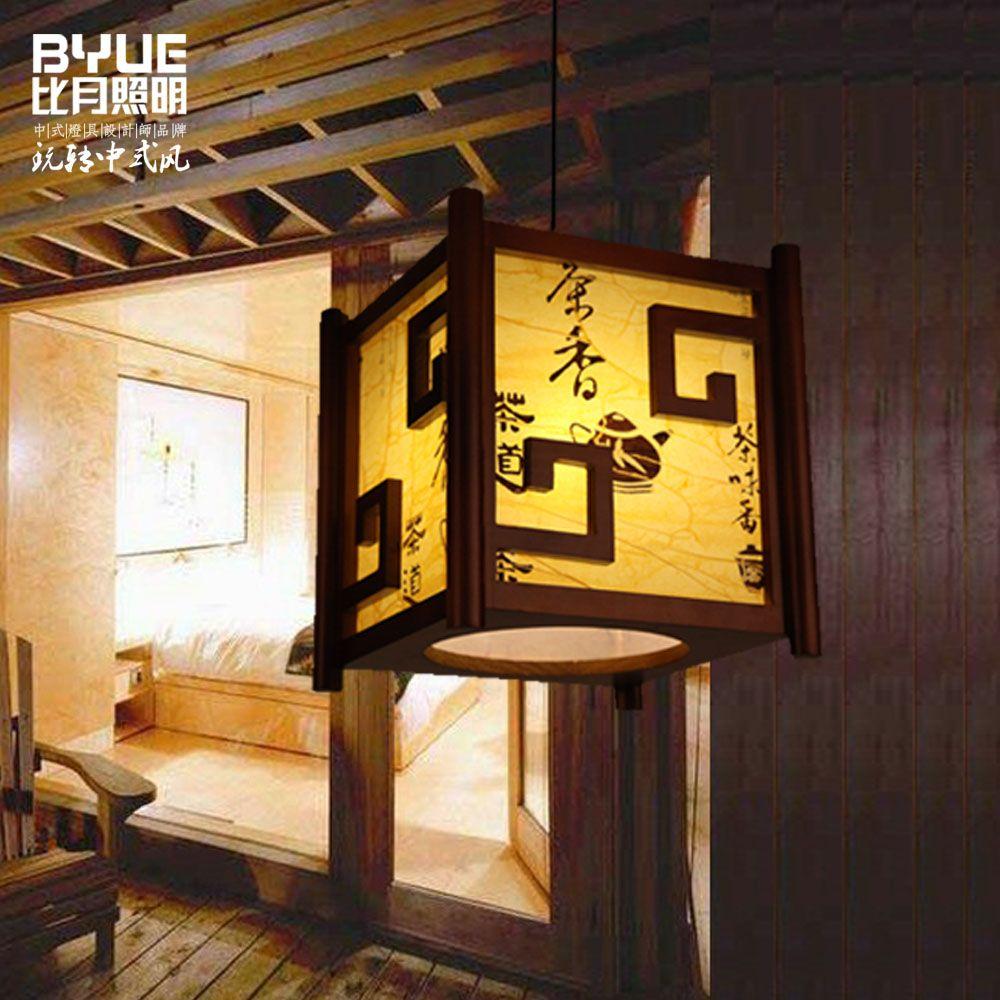 Wood Lamp Modern Chinese Style Sheepskin Lamp Sheepskin Pendant Light Wooden Light Wood Lamps Wooden Lamp