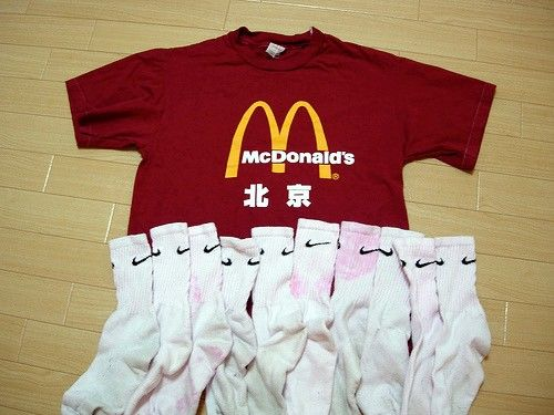 567b21a32878a64e978d02011da99f5c - How To Get A Pink Stain Out Of White Shirt