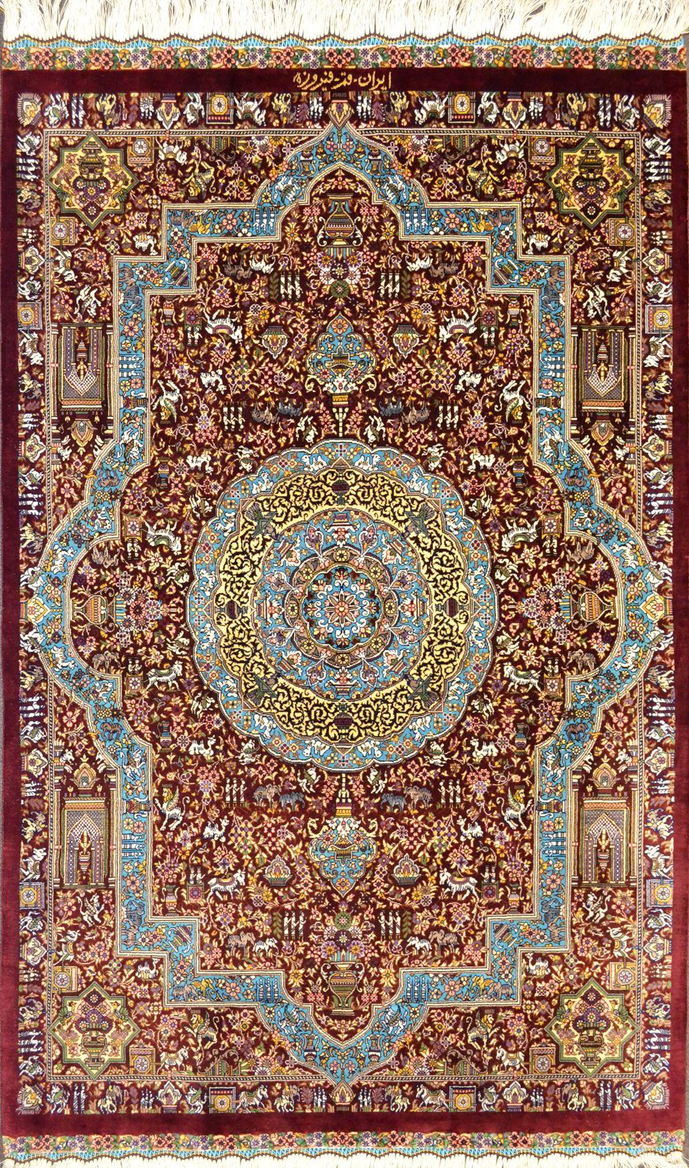 Qum Jamshidi Red Silk Persian Rug Item Hf 1439 Rugs Silk Persian Rugs Antique Persian Rug