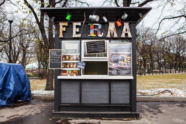 #kiosk #food #moscow