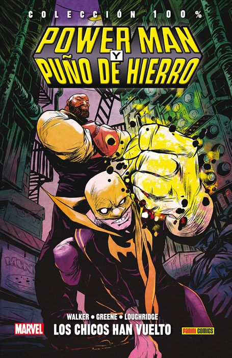 POWER MAN Y PUÑO DE HIERRO