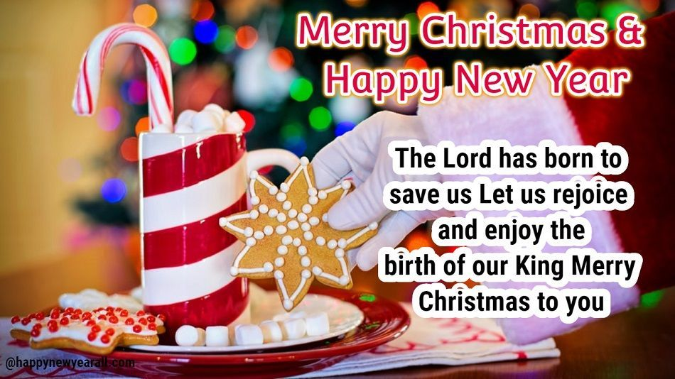 Merry Christmas And Happy New Year Merry Christmas And Happy New Year Happy Merry Christmas Merry Christmas Wishes Messages