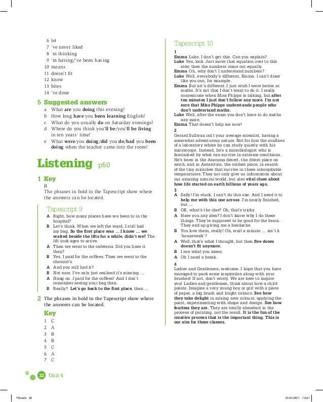 8 класс enjoy english activity book p
