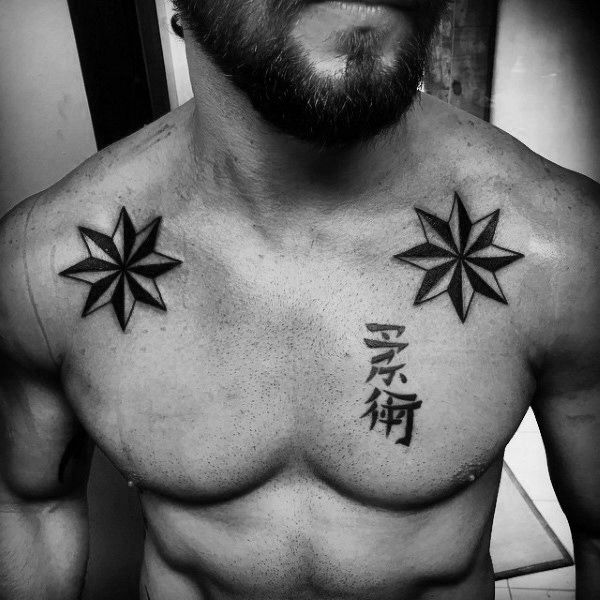 80 Nautical Star Tattoo Designs For Men Manly Ink Ideas In 2020 Star Tattoos For Men Nautical Star Tattoos Star Tattoo On Shoulder