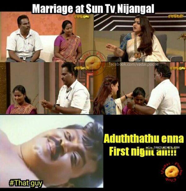 Marriage At Nijangal Movie Memes Vadivelu Memes Memes