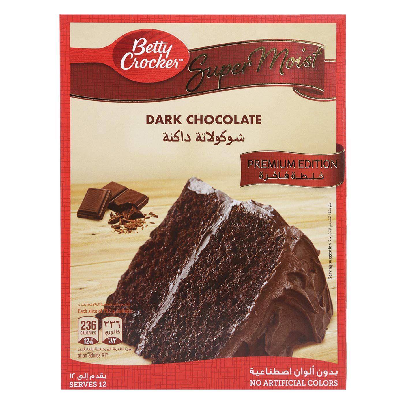 بيتي كروكر الظلام الشوكولاته 510 جم Betty Crocker Dark Chocolate 510 Gm تشحن بواسطة امازون امارات In 2020 Betty Crocker Chocolate Dark Chocolate
