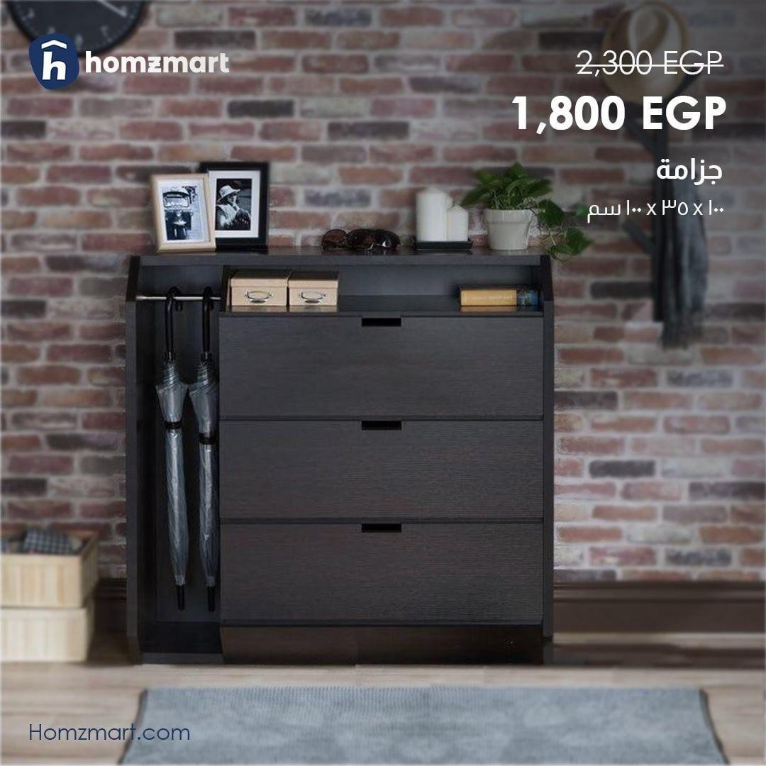 1 134 Likes 120 Comments Homzmart Homzmart On Instagram فقط من هومزمارت اشتري جزامة ب 1800 جنيه بدلا من 2300 Design Interior Design Filing Cabinet