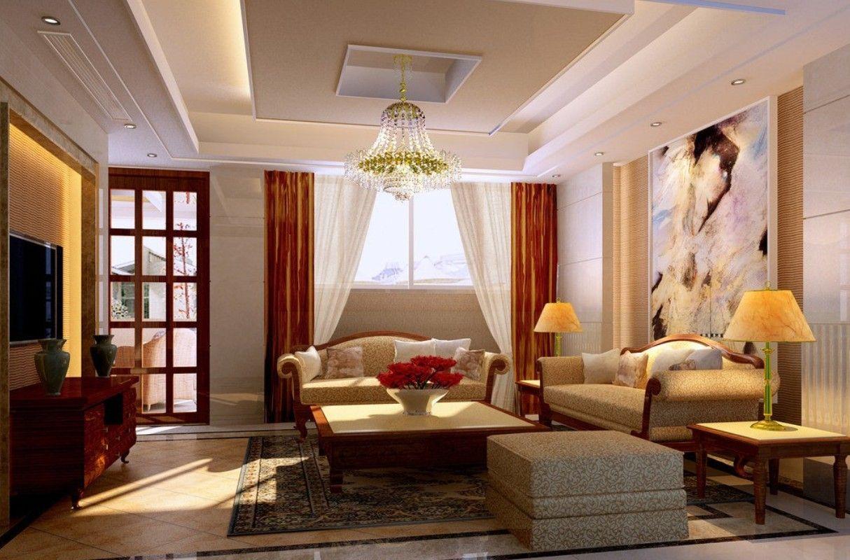 Lovely Beautiful Lighting Living Room Interior Design   Interior Design | Exterior  Design | Office Design | Amazing Ideas