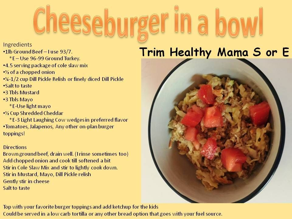 Cheeseburger in a Bowl!  A new take on eggroll in a bowl.  S or E Ingredients 1lb Ground Beef – I use 93/7.      *E – Use 96-99 Ground Turkey. 4.5 serving package of cole slaw mix ½ of a chopped onion ¼-1/2 cup Dill Pickle Relish or finely diced Dill Pickle Salt to taste 3 Tbls Mustard 3 Tbls Mayo      *E-Use light mayo ½ Cup Shredded Cheddar      *E-3 Light Laughing Cow wedges in preferred flavor Tomatoes, Jalapenos, Any other on-plan burger toppings! #eggrollinabowl Cheeseburger in a Bo #eggrollinabowl