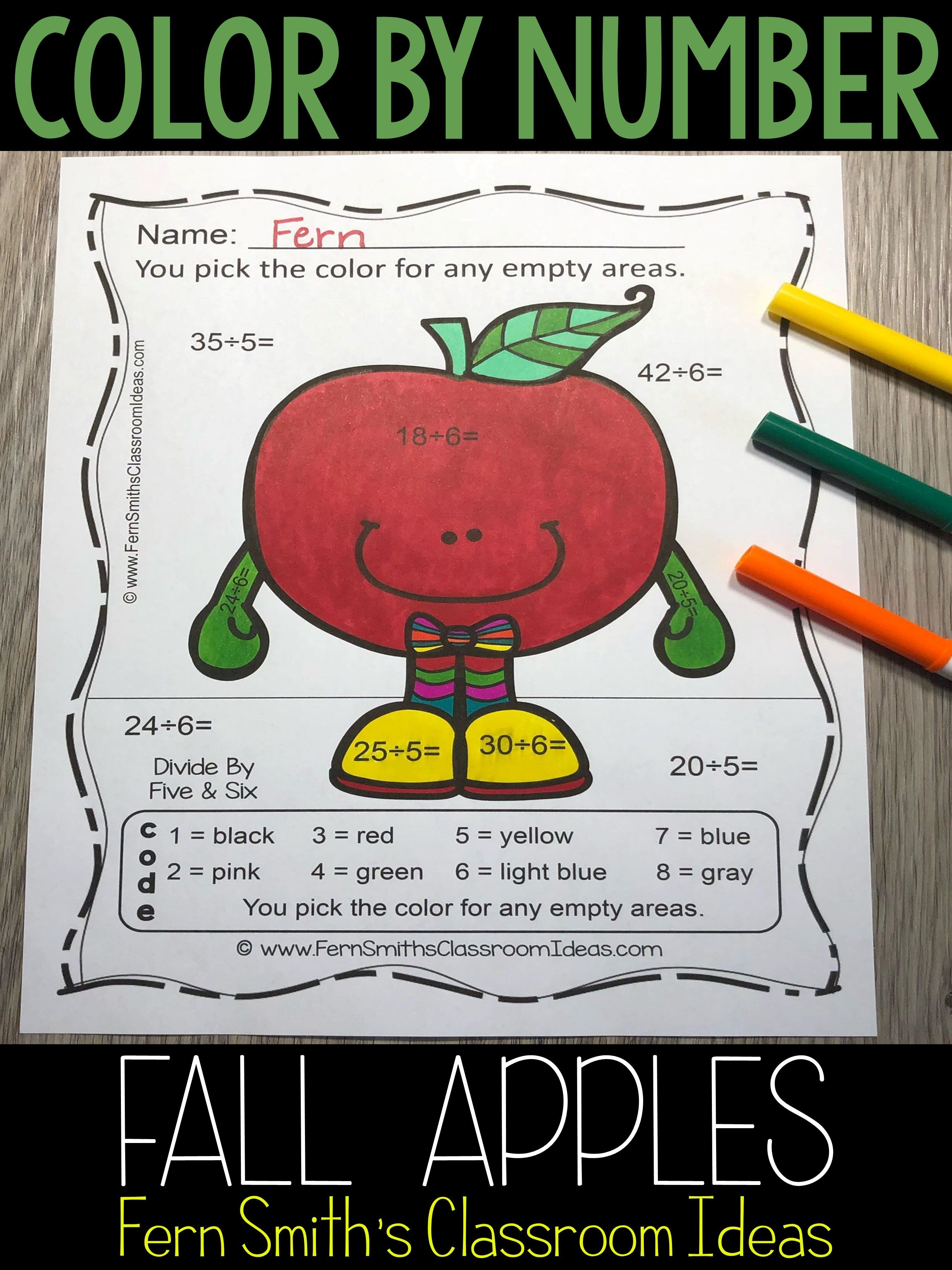 Fall Color By Number Multiplication And Division Bundle In