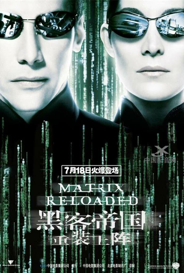 The Matrix Reloaded Elozetes Hungary Magyarul Thematrixreloaded Teljes Magyar Film Videa 2019 Ma Matrix Reloaded Japanese Movie Poster Movie Posters