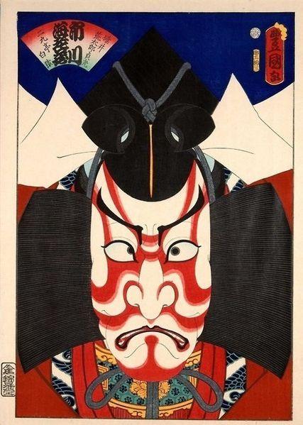 Datei:Utagawa-Kunisada-Ichikawa-Ebizo-head.jpg