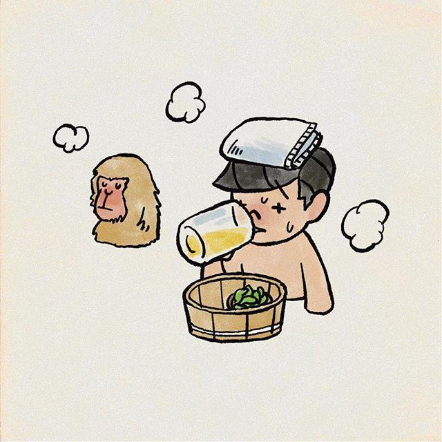 宿で飲む 今日は送別会クライマックス 露天風呂で飲みたい 猿